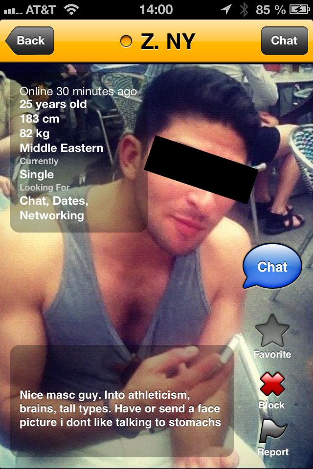 Gay Profile 80